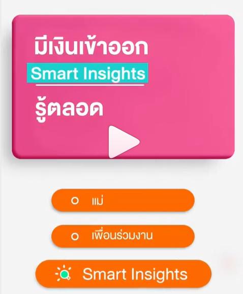 TMRW Thailand Promotional Video (Thai language)